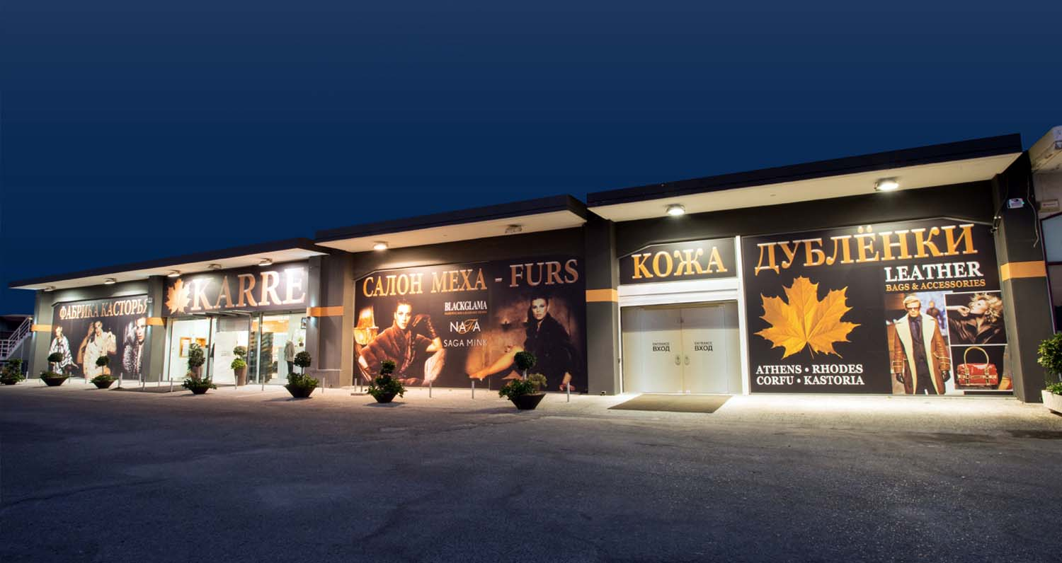 KARRE-Furs-Collection-LOcations